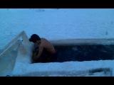 Герман купается зимой!!!